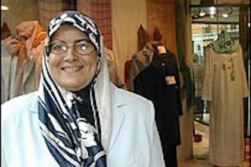 fatima-libreria-iman