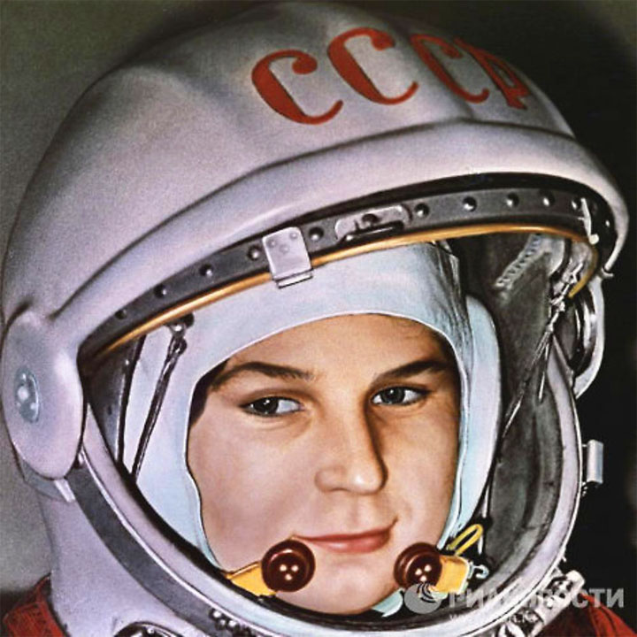 Valentina_Tereshkova_ cover
